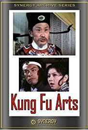 Kung Fu Arts Poster