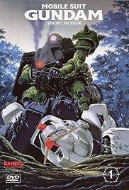 Kidô senshi Gundam: Dai 08 MS shôtai Poster
