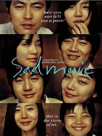 Saedeu mubi (2005)