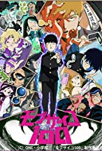 Primary image for Mob Psycho 100