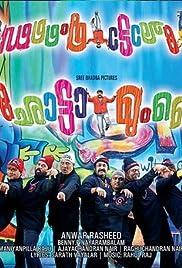 Chota Mumbai(2007) Poster - Movie Forum, Cast, Reviews