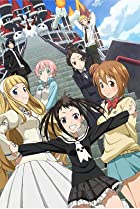 Image of Soul Eater Not!