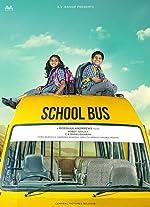 School Bus(2016)