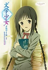 Bungaku Shoujo Memoir I -Yume-Miru Shoujo no Prelude Poster