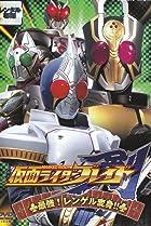 Image of Kamen Rider Blade