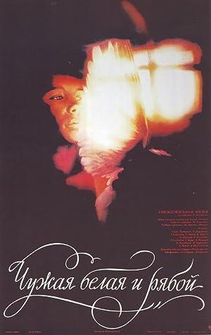 Chuzhaya belaya i ryaboy 1986 with English Subtitles 11