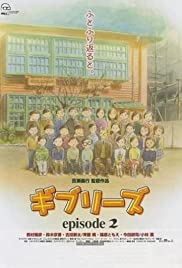 Ghiblies: Episode 2 (2002) Poster - Movie Forum, Cast, Reviews