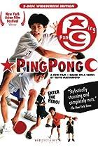Image of Pinpon