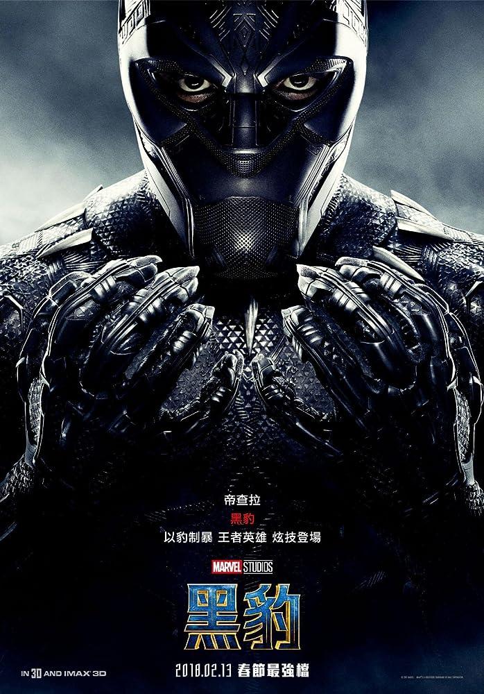 Black Panther – Pantera Neagră 2018, film online subtitrat în Română