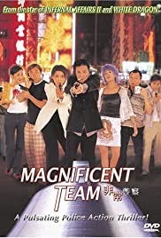 Magnificent Team Poster