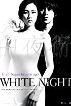 Image of White Night