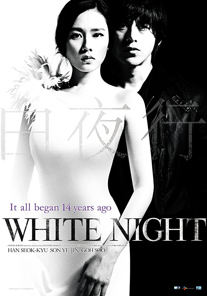 White Night (2009) Tagalog Dubbed