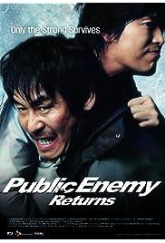 Watch Movie Public Enemy 3 (2008)