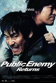Kang Chul-jung: Gonggongui jeog 1-1(2008) Poster - Movie Forum, Cast, Reviews