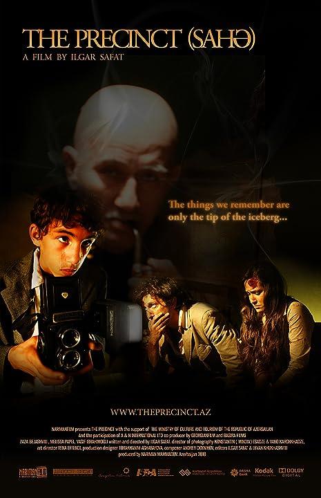 The Precinct (2010)