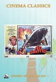 The Poseidon Explosion(1973) Poster - Movie Forum, Cast, Reviews