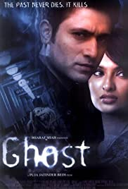Ghost (2012) Poster - Movie Forum, Cast, Reviews