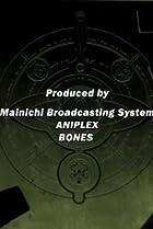 Image of Fullmetal Alchemist: Nanpô shireibu shûgeki
