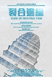 Edge of Destruction Poster