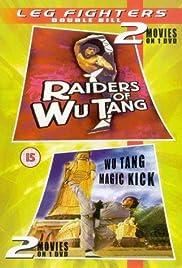 Shen tui Poster