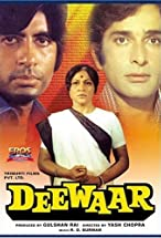 Primary image for Deewaar
