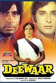 Deewaar(1975) Poster - Movie Forum, Cast, Reviews