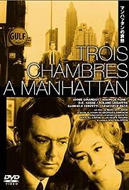 Trois chambres à Manhattan(1965) Poster - Movie Forum, Cast, Reviews
