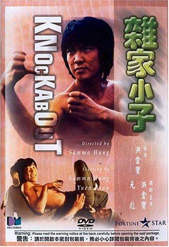 Image Za jia xiao zi Watch Full Movie Free Online