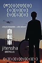 Image of Jitensha