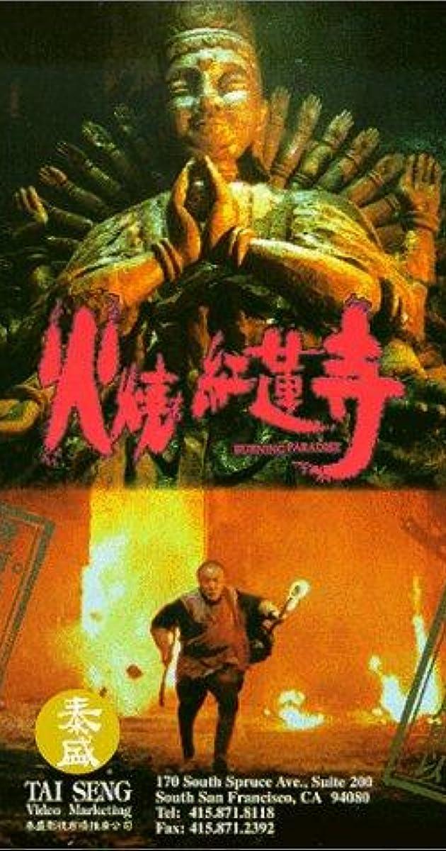 Burning Paradise Huo shao hong lian si 1994 IMDb