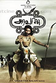 Aravaan Poster