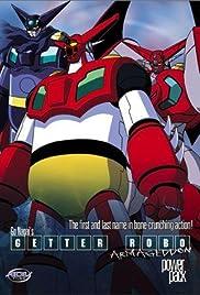 Chenji!! Gettâ robo: sekai saigo no hi Poster