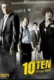 Korean Drama Special Affairs Team TEN