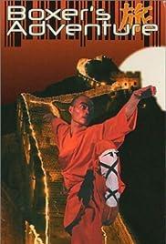 Qi er da xia(1978) Poster - Movie Forum, Cast, Reviews