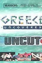 Image of Greece Uncovered