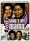 """That's My Mama: Mama's Big Move (#2.9)"""