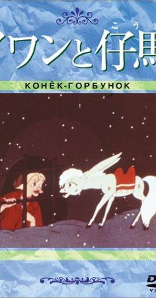 Movies based on russian fairy tales