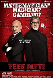 Teen Patti Poster