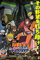 Image of Naruto Shippûden: The Lost Tower