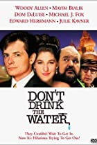 Image of Don't Drink the Water