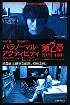 Image of Paranormal Activity 2: Tokyo Night