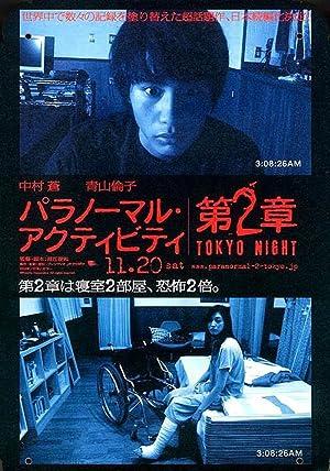 Paranormal Activity 2: Tokyo Night -