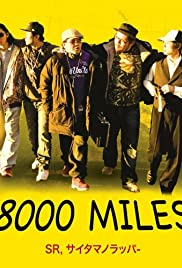 8000 Miles Poster