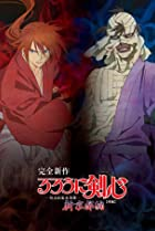Image of Rurouni Kenshin: New Kyoto Arc: Cage of Flames