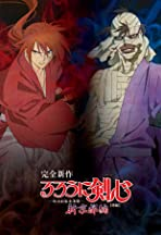 Rurouni Kenshin: Meiji Kenkaku Romantan: Shin Kyoto-Hen Part 1