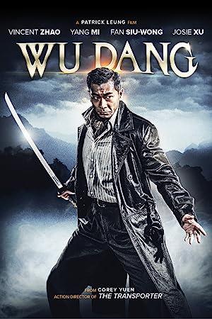 Da Wu Dang zhi tian di mi ma 7 อภินิหาร สะท้านบู๊ตึ๊ง