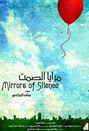 Mirrors of Silence Poster