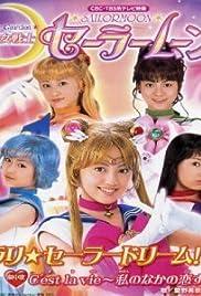 Bishôjo Senshi Sailor Moon Poster