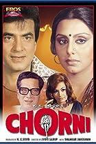 Image of Chorni