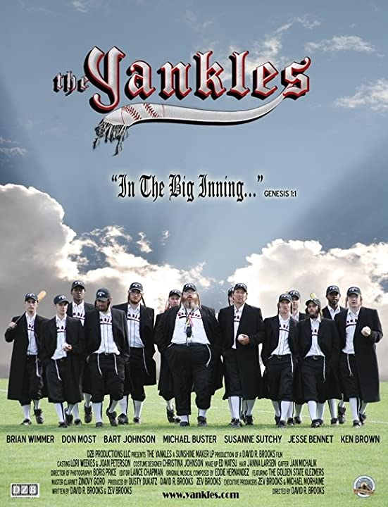The Yankles (2009)